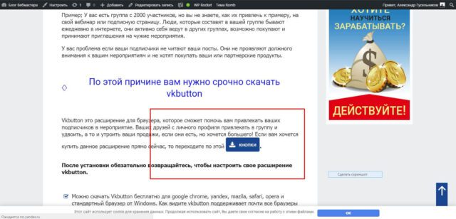 шаблоны для wordpress