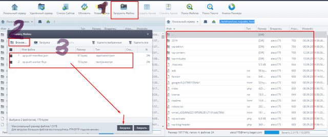 Sendpulse все самое важное о сервисе и Email рассылок