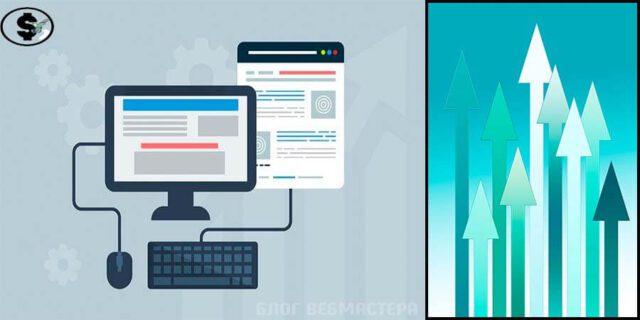 проектирование дизайна сайтов