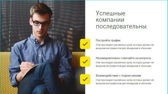 эффективный email маркетинг