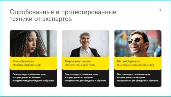 готовый бизнес в украине
