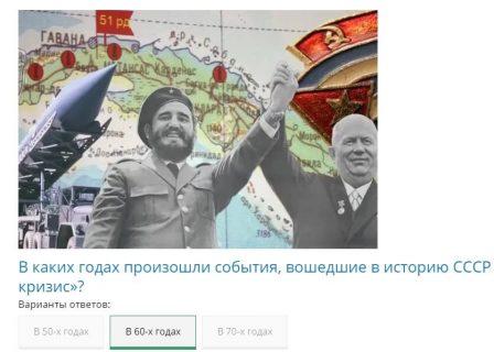 7 вопросов для тех, кто жил во времена существования Советского Союза?