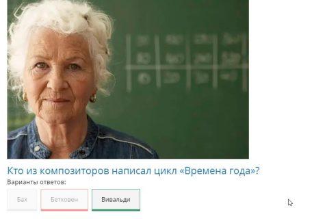 """Тест """"Насколько твой мозг развит для твоего возраста""""?"""